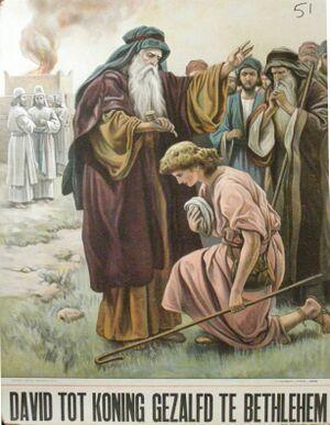 David tot koning gezalfd.jpg