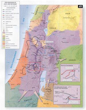 Het koninkrijk van Saul en zijn oorlogen - Access Foundation.jpg