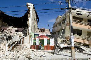 Aardbeving.jpg